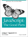 JavaScript: The Good Parts(影印版)
