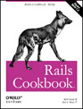 Rails Cookbook(影印版)