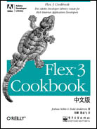 Flex 3 Cookbook中文版