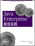 Java Enterprise最佳实践