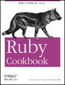 Ruby Cookbook(影印版)
